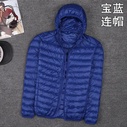 Blu reale con cappuccio