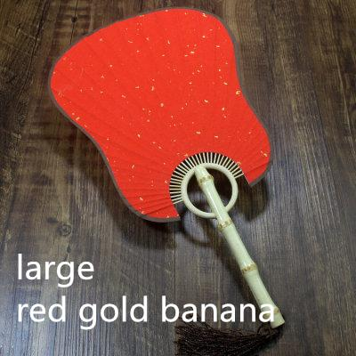 large red banana
