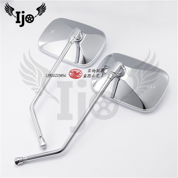 big size silver scooter part hrome motorbike rear view mirror moto accessories rectangle motorcycle rearview mirror moto mirrors