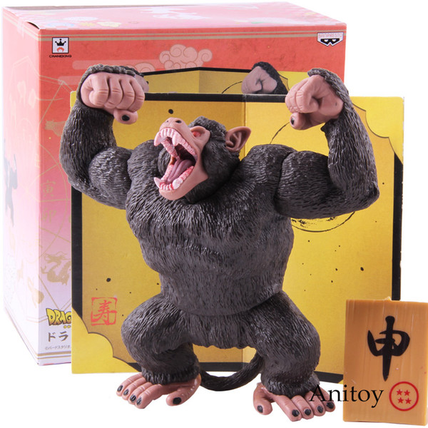 anime dragon ball Anime Dragon Ball Z Banpresto Son Gokou King Kong PVC Action Figure Collectible Model Toy 14cm KT1879
