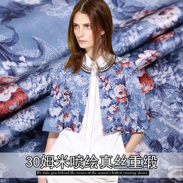 114cm heavy silk fabric 30mm silk heavy satin fabric smooth cheongsam suit material wholesale cloth