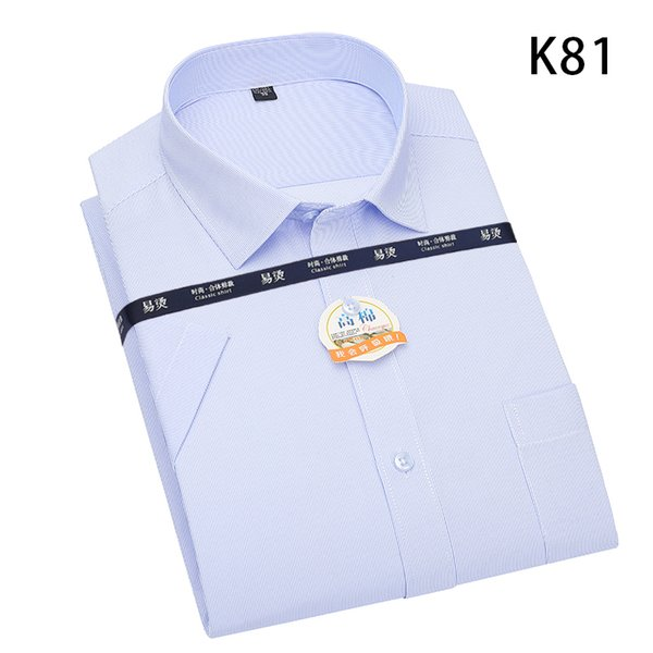 LDBL-K81