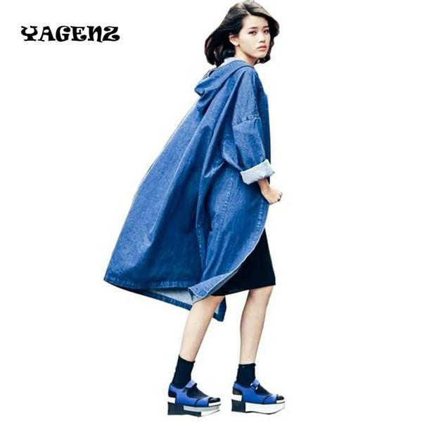 Capispalla da donna vintage denim jeans mori ragazza cappotti jeans allentati primavera autunno donna capispalla stile Harajuku