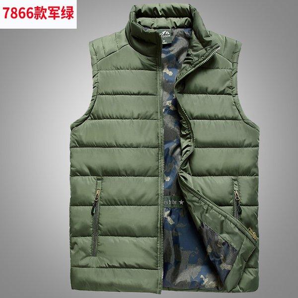 7866 Army Green