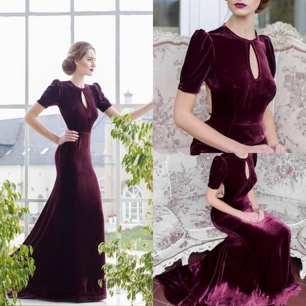 Sexy Mermaid Burgundy Velvet Evening Dresses Short Sleeve Backless Prom Dress Party Gowns Special Occasion Dress Custom Made