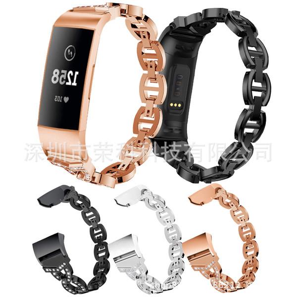 Подходит для Fitbit Charge3 Алмазный Набор стальной пояс 8-образный стальной ремень ремешок Кристалл ремешок из нержавеющей Часы