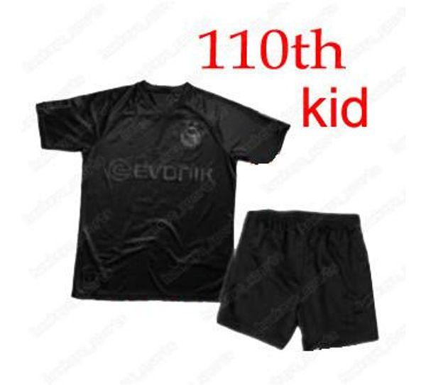 размер 110 детей: 16-28