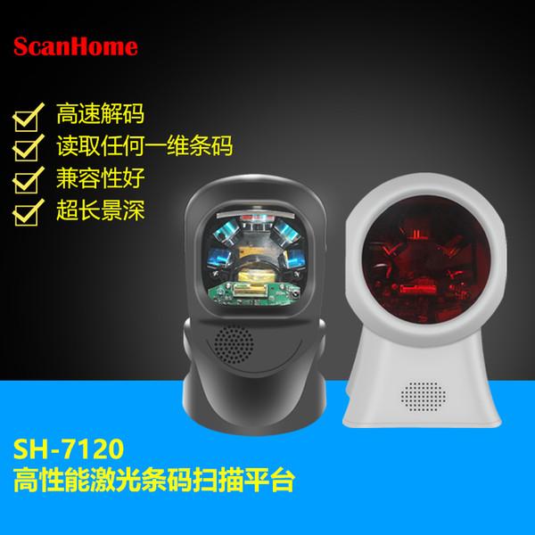 ScanHome Multi-Line-Scan-Plattform Supermarkt Apotheke Kasse Scanner Scan-Code SH-7120 SH-7100
