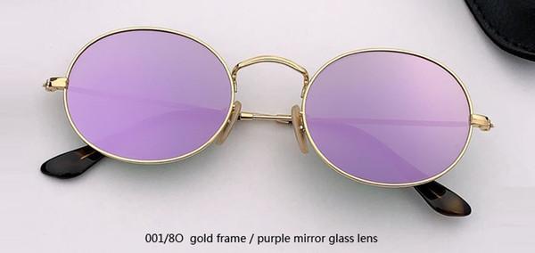 001 / 8O الذهب / الأرجواني عدسة مرآة الزجاج