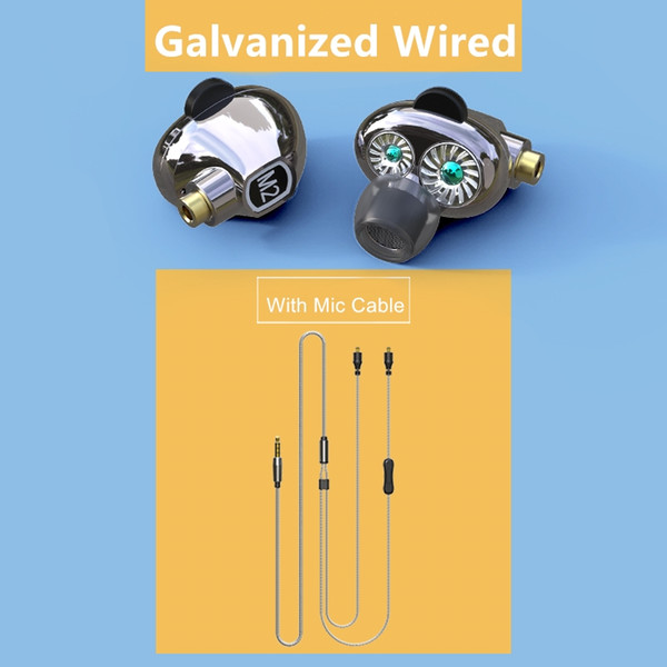 Versão Wired