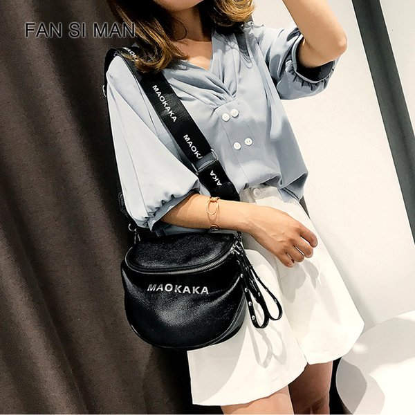 Fashion Crossbody Bags For Women Matte Shoulder Bag Small Soft PU Leather Messenger Bag High Capacity Silver Metallic Effect2019