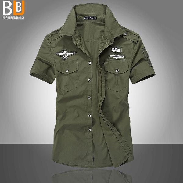 News Mens Shirts Fashion Airforce Uniform Military Short Sleeve Shirts Dress Shirt Free Shipping A Military Uniform Shirt