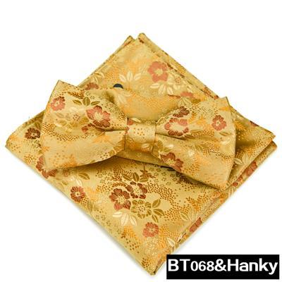 BT068 Hanky