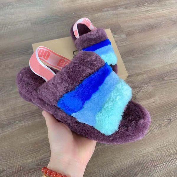 Радуга фиолетовый