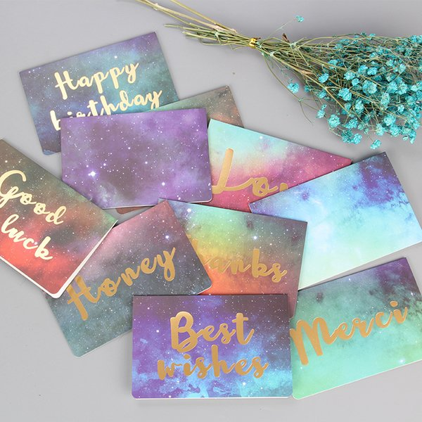 1 pcs Creative Mini Starry Series Happy Birthday Good Luck Greeting Lucky Cards Festival Invitation Cards