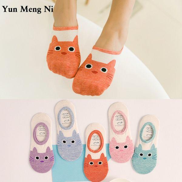 CAT Quente confortável algodão menina de fibra de bambu meias femininas tornozelo baixo feminino invisível cor menino menina hosier 1 par = 2 pcs