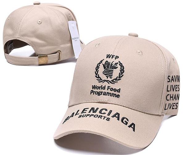 New Luxury Designer Dad Hats Baseball Cap For Men And Women good quality bone Cotton Adjustable Skull Sport Golf Curved Hat unisex casquette