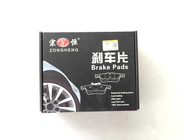 Auto Parts automobile Brake Pads D1654 for HONDA