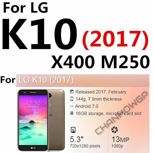 ل LG K10 2017