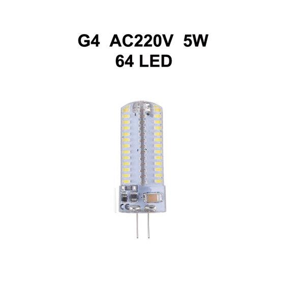 G4 5W AC220V