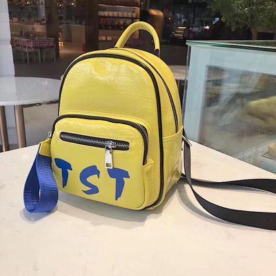 sac à dos jaune
