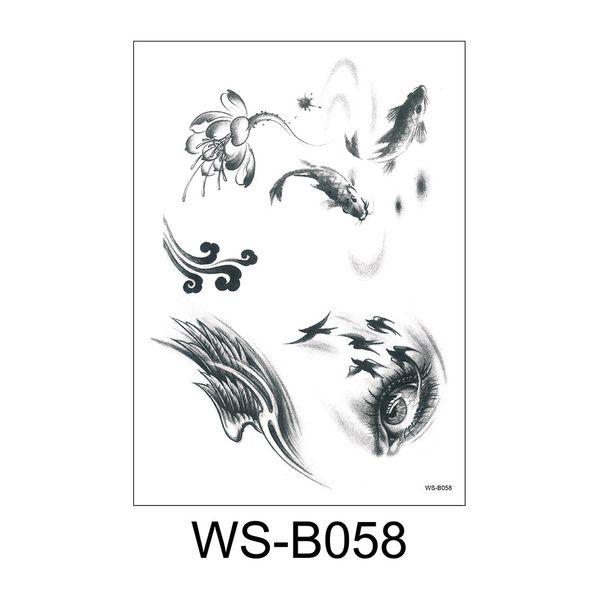 WS-B058