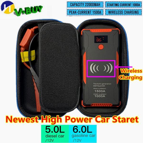 saut de voiture 12V Starter 22000mAh 1500A Power Bank rapide sans fil d'urgence Charing voiture Jump Batterie de démarrage d'alimentation Chargeur