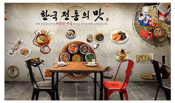 Custom Mural 3d Korean Cuisine Wallpaper Leisure Bar Restaurant Theme Hotel Snack Shop Background Beverage Food Wallpaper Mural Wallpaper Pictures