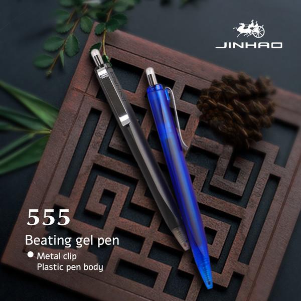 Jinhao555 Gel Pens Muji Ink Pen Erasable Office Supplies Material Escolar Cute Kawaii Pen School Customizable Trademark