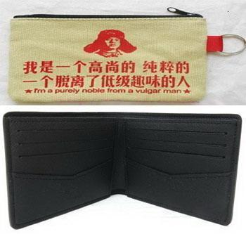 Black Flower MO. ECLIPSE SLENDER WALLET M62294 or COTTON WALLET , Customer Designate Product