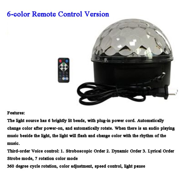 6 Colors 3m Wire Upgraded Remote Control