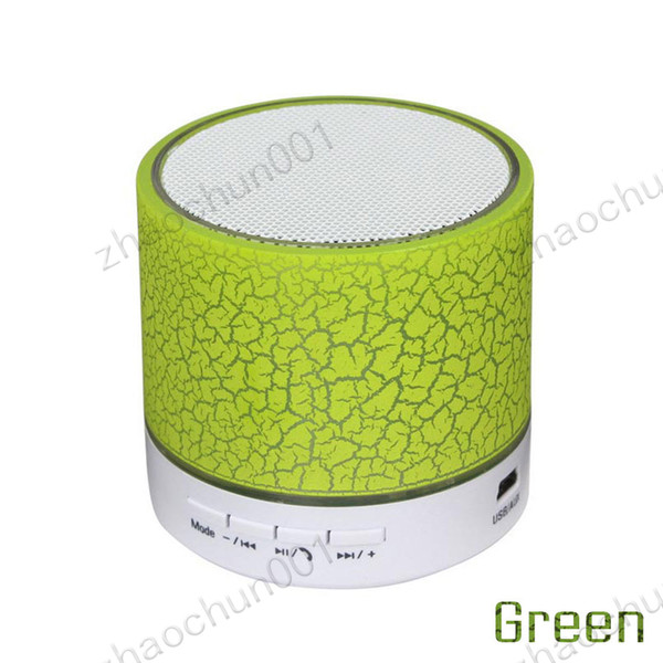 [Зеленый]