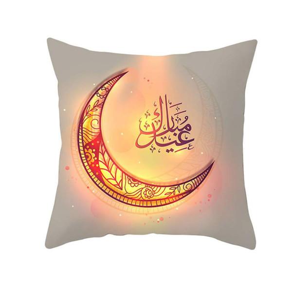 Ev Pamuk Koltuk Yastık Kapak Klasik Fener İçin Müslüman Ramazan Dekorasyon Yastık Kapak Eid Mubarak Dekor 45x45cm atın