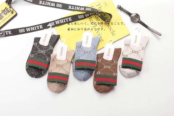 mens women designer socks socking letter tide brand tube female sock silver letter color tube socks factory direct