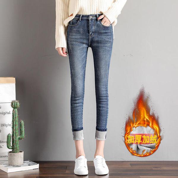 Vintage Blue Jeans 1