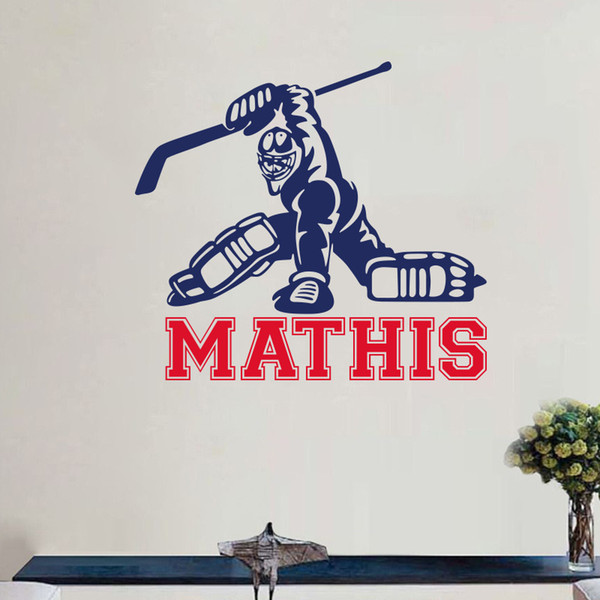 Mathis Rockey Wall Sticker Murals PVC Hockey Player Sports Wall Decal for Living Room Boys Room Decoration Removable