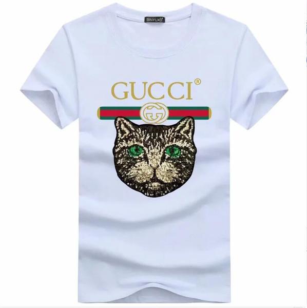 T-shirt à manches courtes pour hommes de la marque et engrais pour augmenter le t-shirt à manches courtes pour hommes
