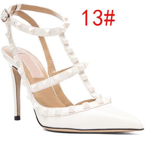 13 # todo branco