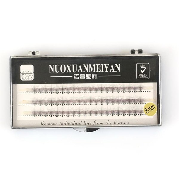 CURL MIX 8mm