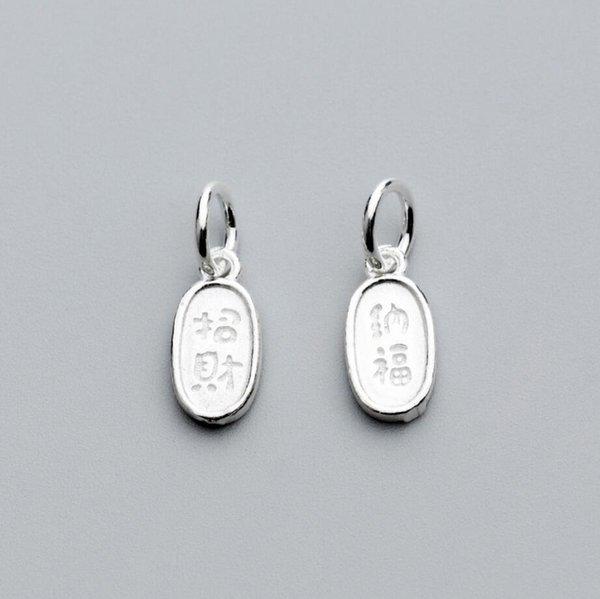 925 стерлингового серебра мода JewelryTiny повезло Амулет браслет мотаться очарование DIY женщин A2609