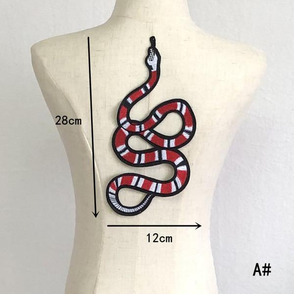 yılan 2