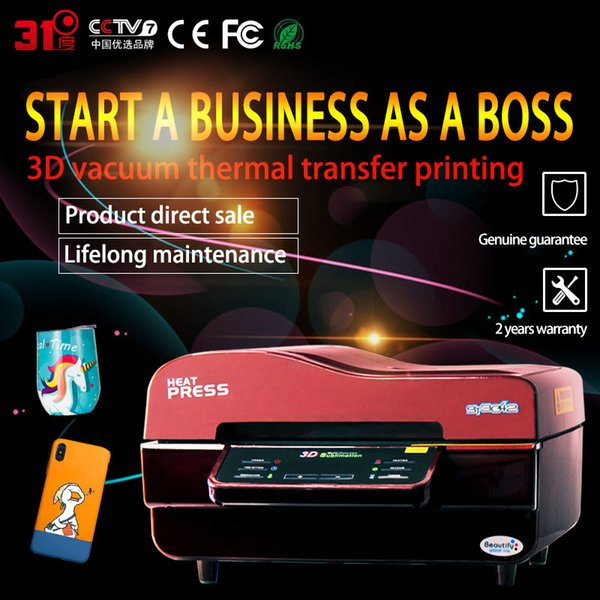 31 Degree 3D Vacuum Termal Heat Press Machine Sublimacion Mug,T Shirt ,Cell phone Case Digital Printing Machine Photo Printer