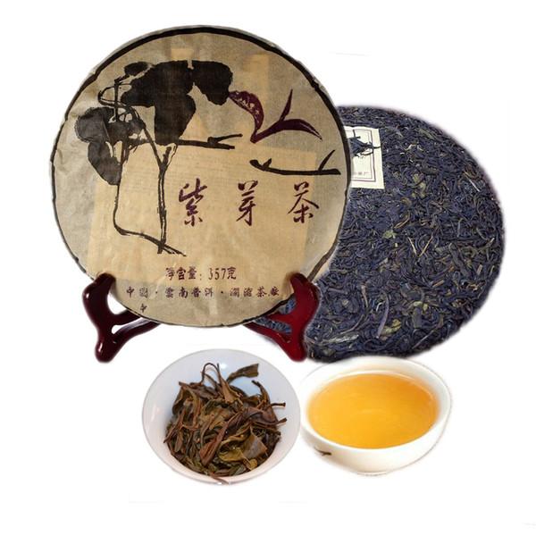 357g Raw Puerh Tea Yunnan Special Wild Purple Bud Puer Tea Organic Pu'er Oldest Tree Green Pu'er Natural Puerh Tea Cake