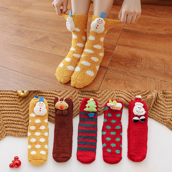 Girl Socks Funny Cartoon Dog Stump Christmas Bird Flower Colorful Happy Hip-hop Harajuku Street women Casual Skate Cotton Socks