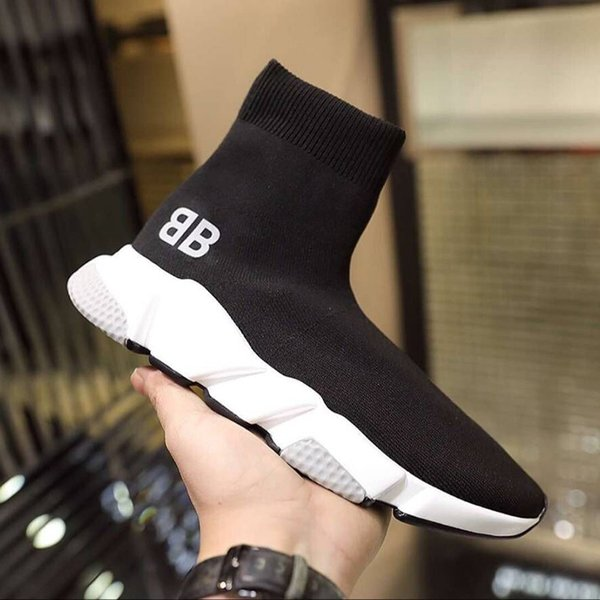 Grey sole style