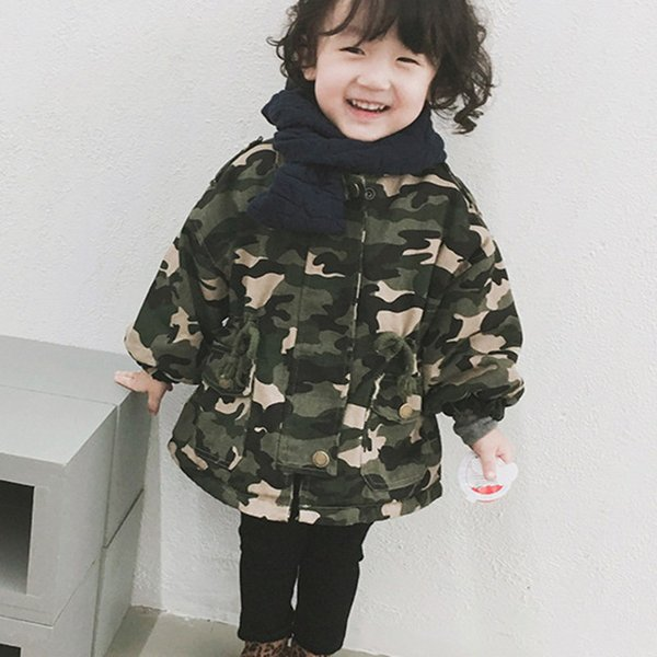 New Kids Jackets For Girls And Boy Camouflage Winter Spring Autumn Coat Kids Jacket 8 JT024