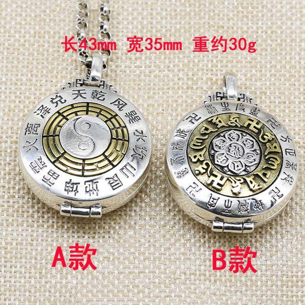 S925 pure silver tai chi gossip can open personality pendant Male and female honk black box necklace pendant