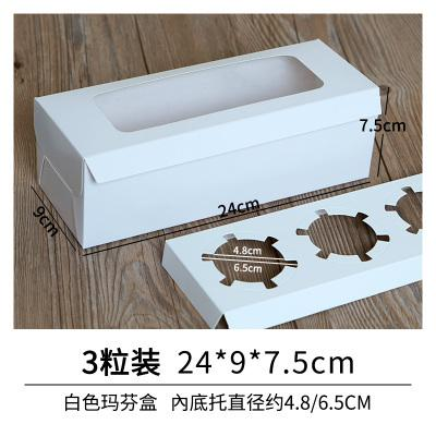 24x9x7.5cm 3cup