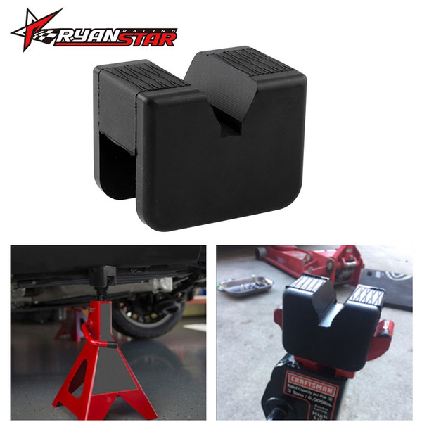 Square Universal Slotted Frame Rail Floor Jack Guard Adapter Pad Vehicle Repair