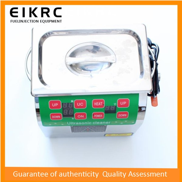 Ultrasound 02C Injector tester Injector nozzle Ultrasonic cleaning machine Maintenance tools Injector nozzle G049